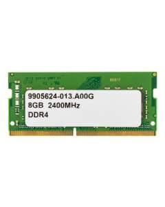 PAMIĘĆ RAM DDR4 8GB 2400 MHz CL17